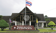 It has a well-presented collection on Phuket's history and culture.