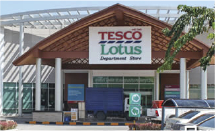Tesco Lotus Thalang, HomePro, Makro.